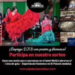 Sorteo flamenco sevilla